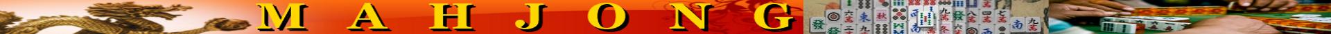麻雀:最高の麻雀タイタンゲーム無料をプレイ!